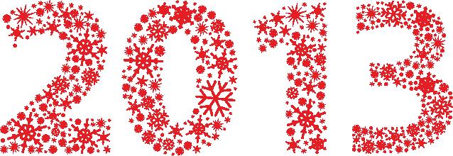 C 2013-ым Новым годом