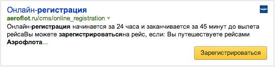 Простейший Яндекс Остров