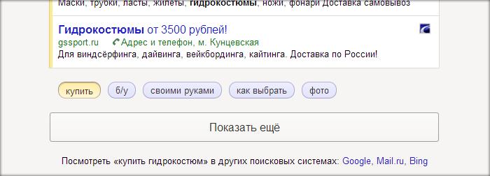 Новый пейджинатор на Яндекс.Островах